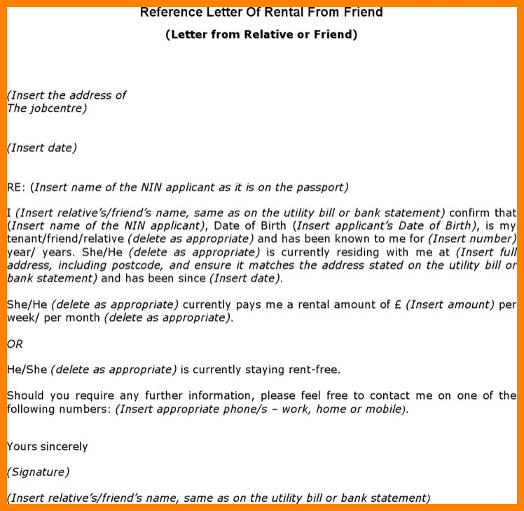 utility reference letter | art resumes