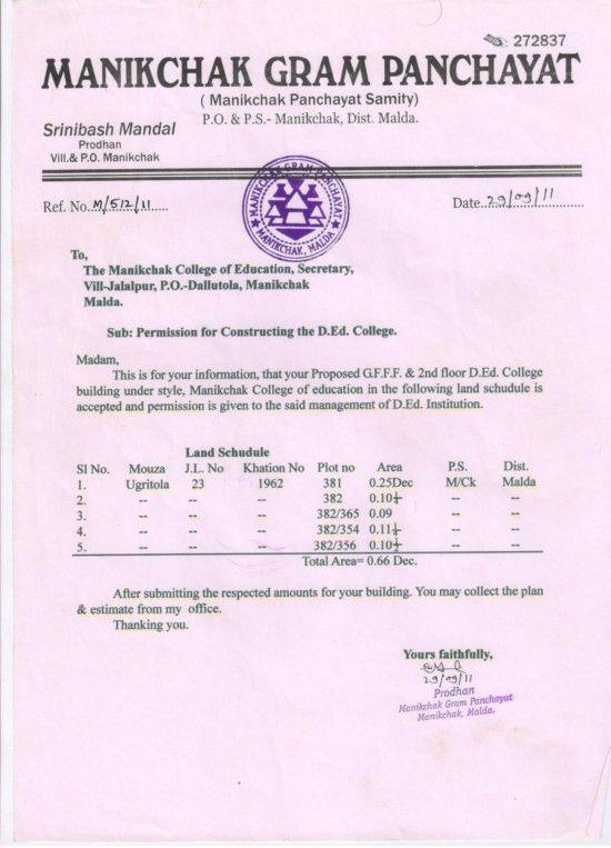 No Objection Certificate : MCC-E