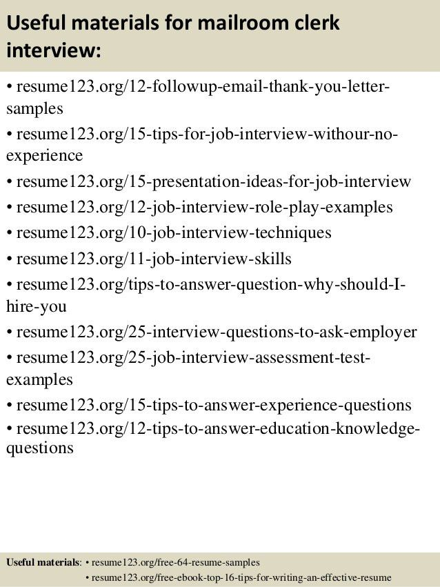 Mailroom Job Description Resume - Ecordura.com