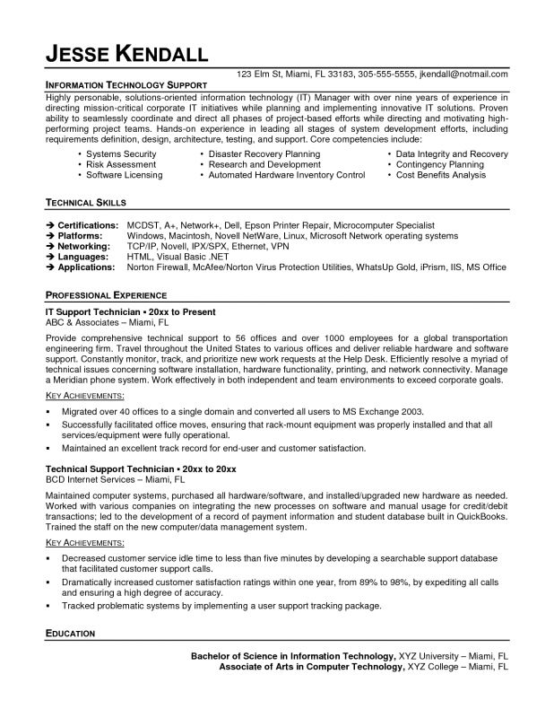 computer support technician resume