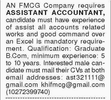 Assistant Accountant Jobs FMCG Company Karachi - Expect Jobs