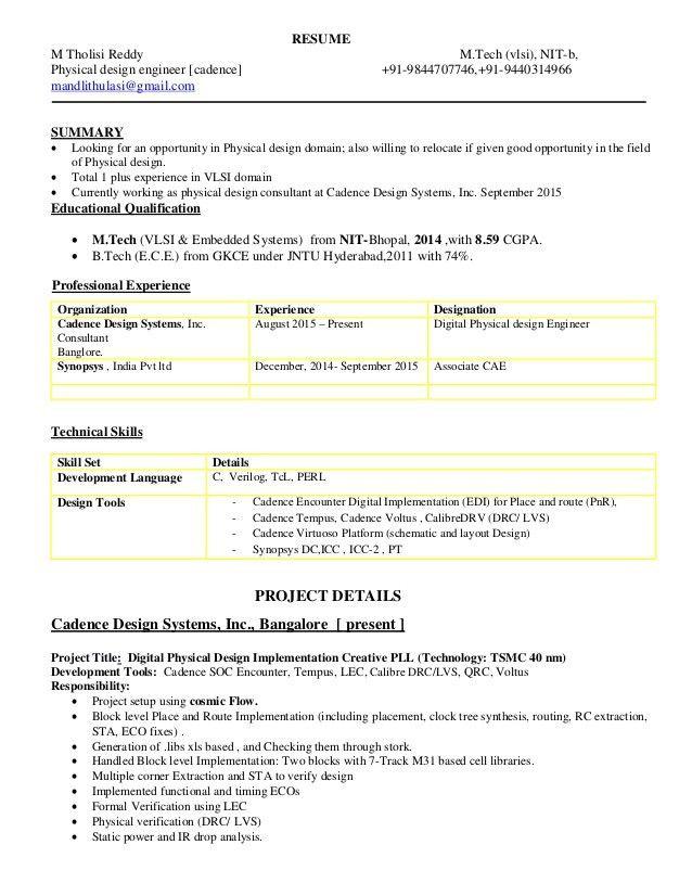 Thulasi_physical design cv 1 year experiece