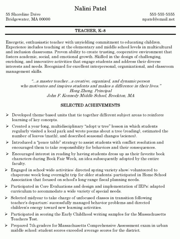 Resume : Cv Reference List Resume Format For Freshers Geoffrey ...