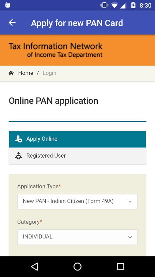 PAN Card Search, Scan, Verify & Application Status - Android Apps ...