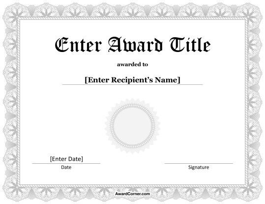 Award Certificate Template Microsoft Word | The Best Letter Sample
