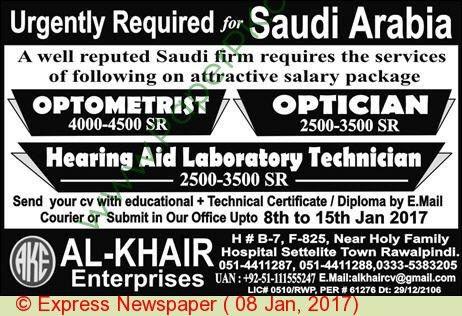 Laboratory Technician Jobs In Saudi Arabia on 08 January, 2017 ...