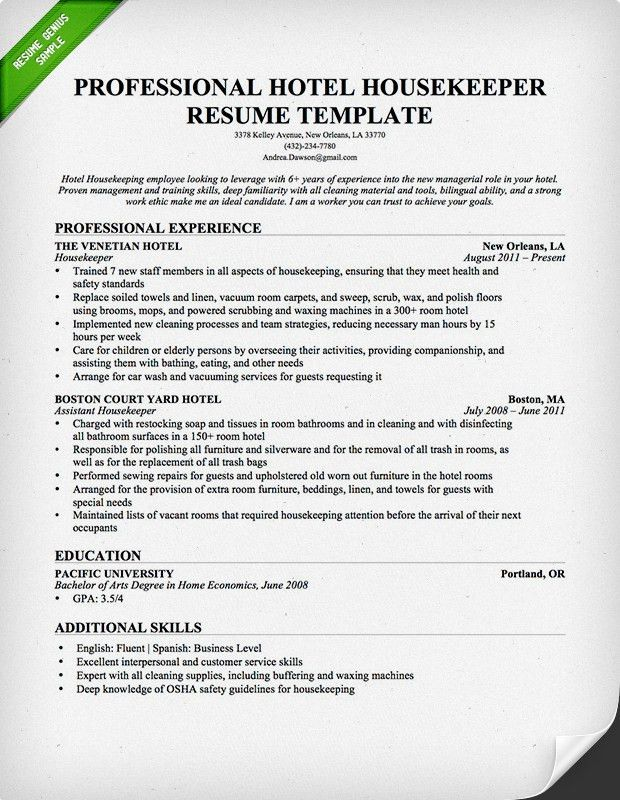 Professional Housekeeper/Maid Resume Template Free Download | Free ...