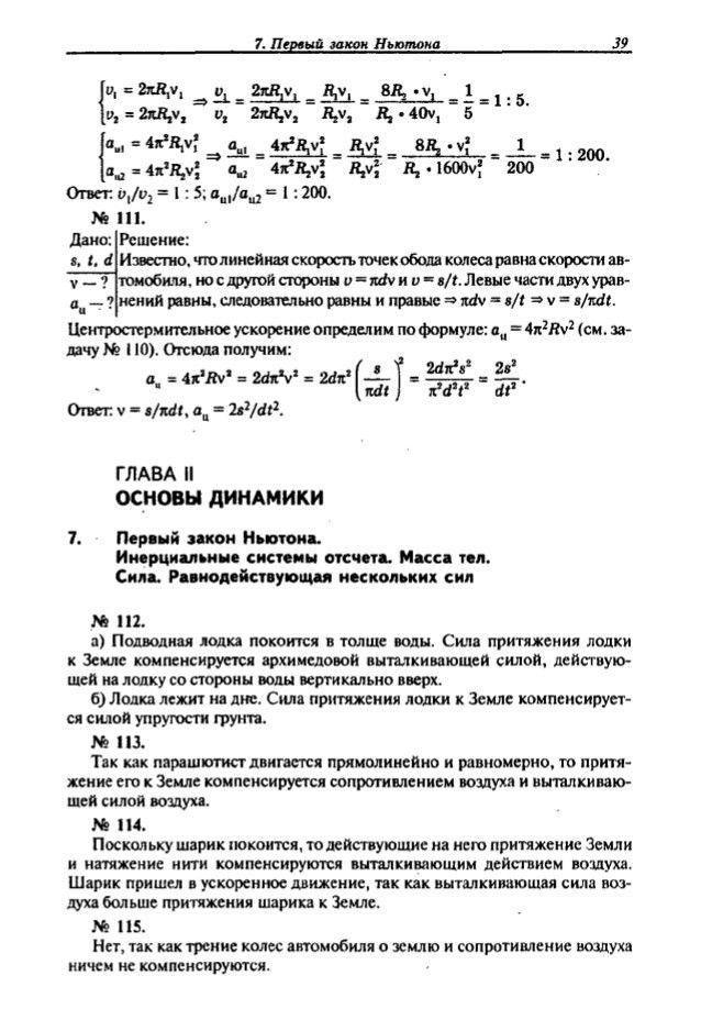 Rimkevich 10klass