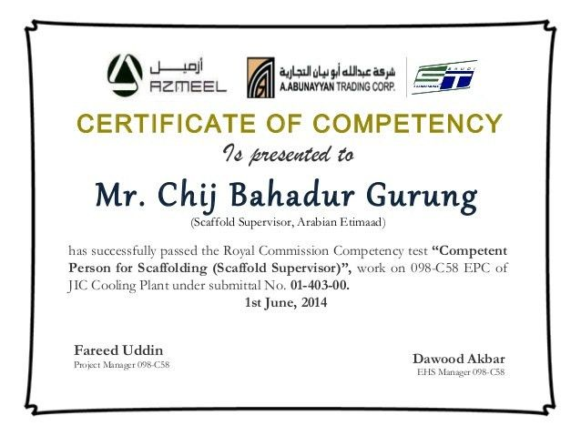 Certificate Format Samples