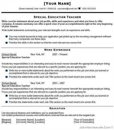 More Special education teacher resume templates