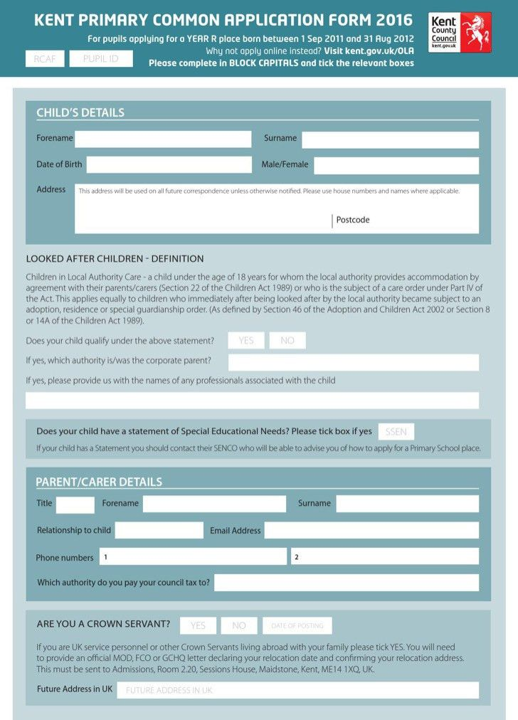 School Application Templates | Download Free & Premium Templates ...