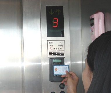 Elevator Access Control Systems | Lift Access Control Systems Malaysia