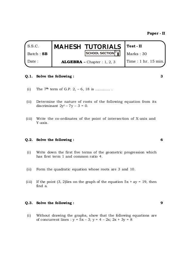 SSC Algebra question paper mahesh tutorials