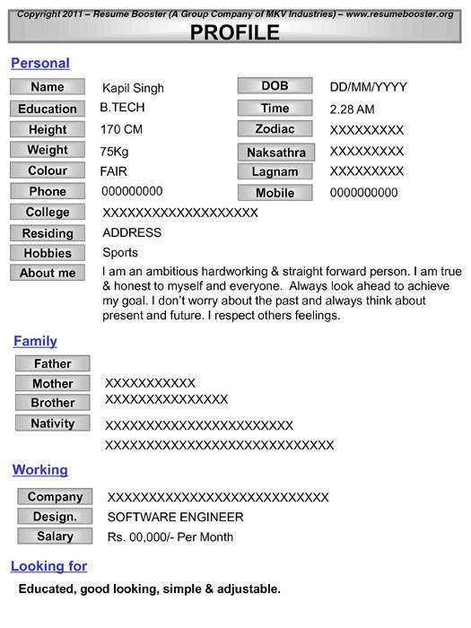 Matrimonial Bio-data-Sample1.jpg (525×700) | Biodata for Marriage ...