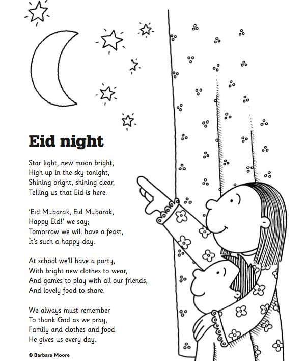 Eid Poem - makes a great greeting card to share with school ...