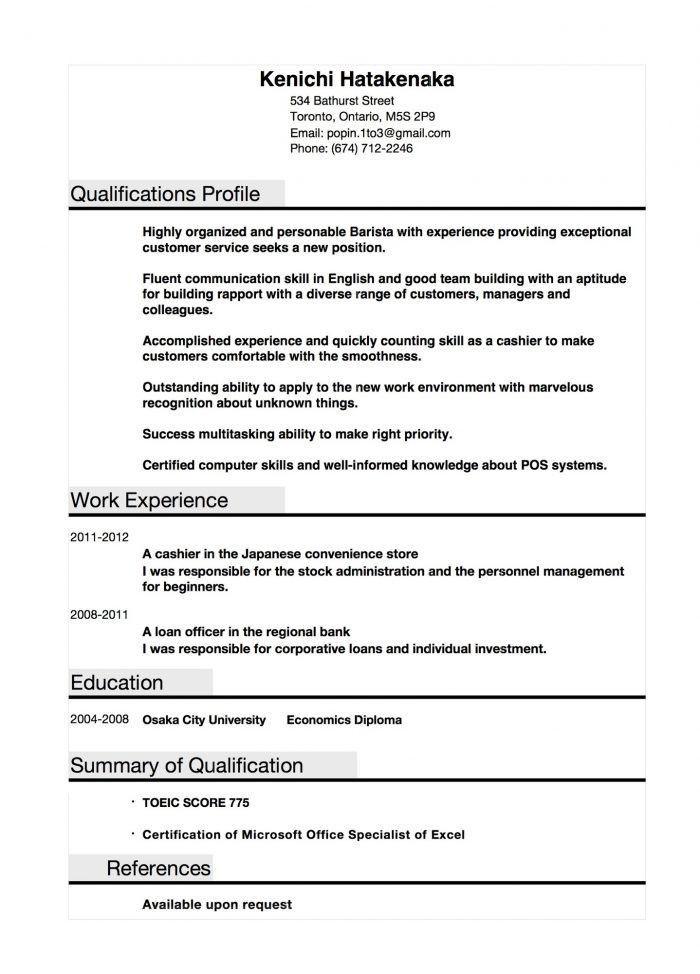 Starbucks Barista Resume | berathen.Com
