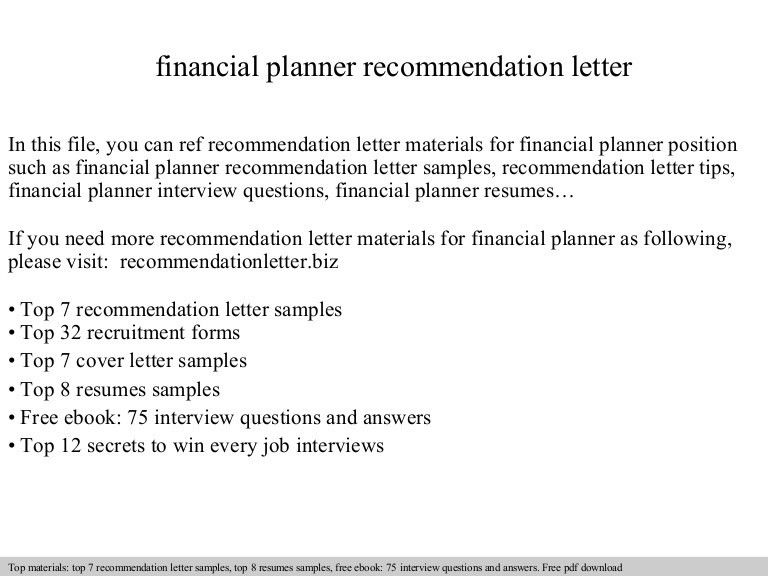 Financial planner recommendation letter