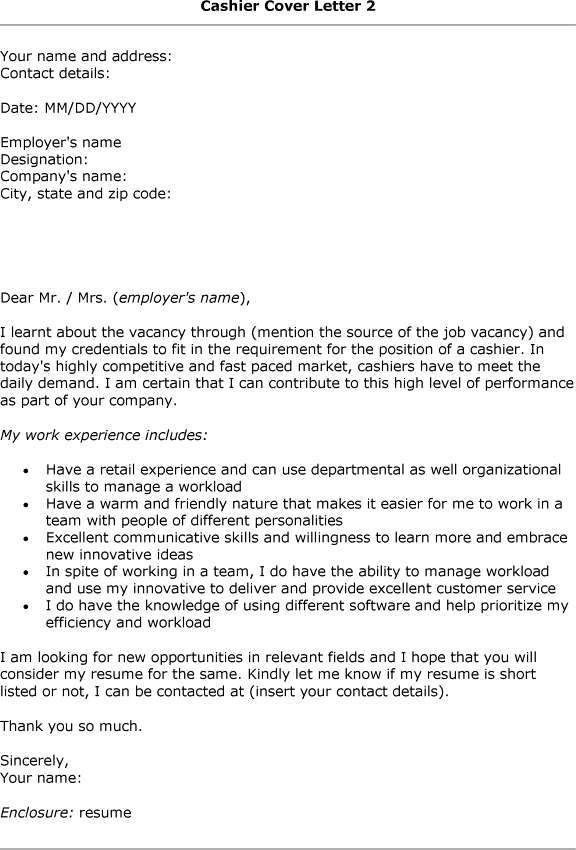 data entry clerk cover letter example icover org uk my document ...