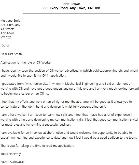 Oil Broker Cover Letter