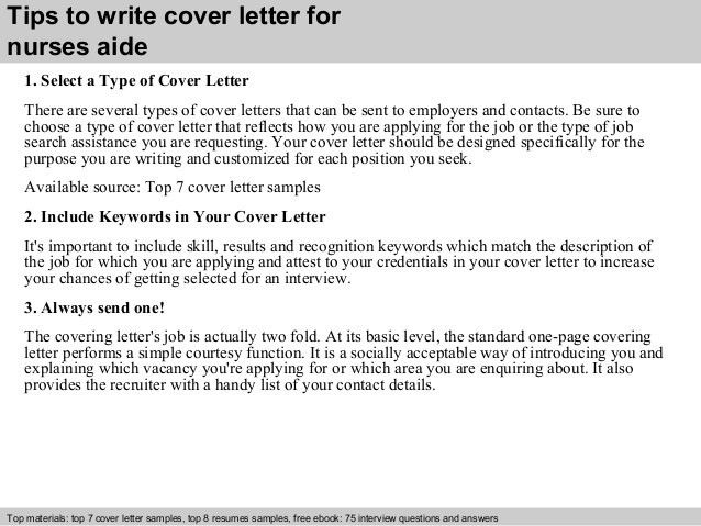 Nurses aide cover letter