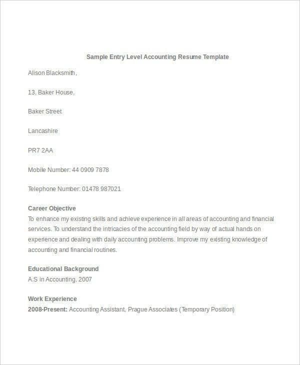 Entry Level Accounting Resume Examples. Entry Level Staff ...