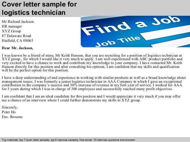 Logistics technician cover letter