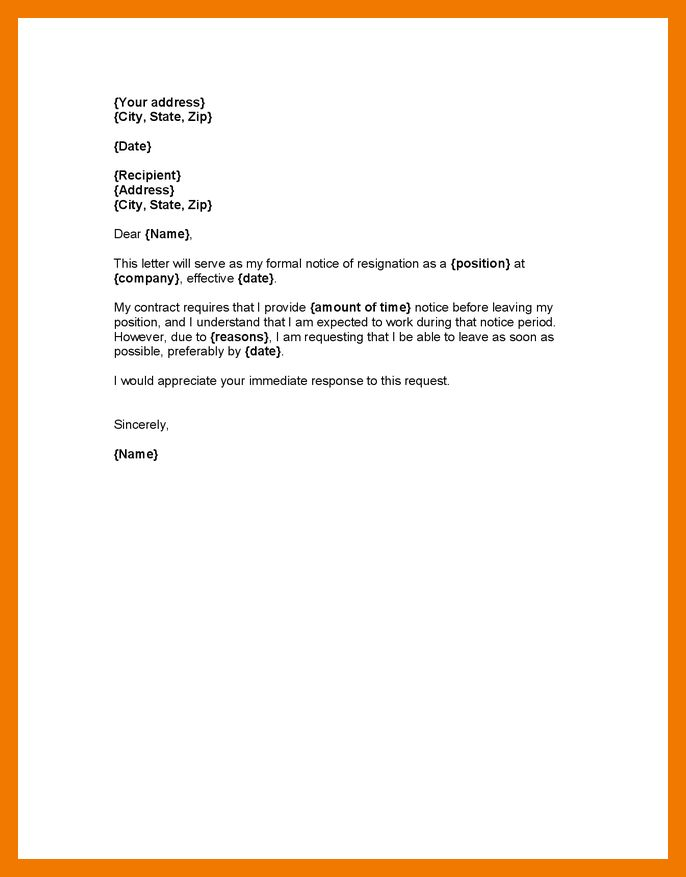 7+ example of resignation letter 1 month notice | mailroom clerk
