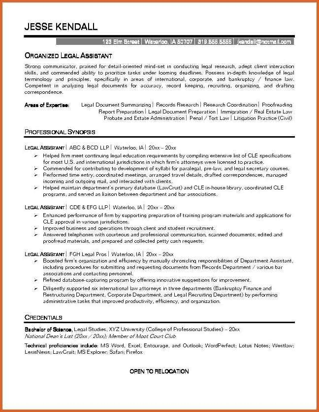 resume name samples example of resume for a job resume experience