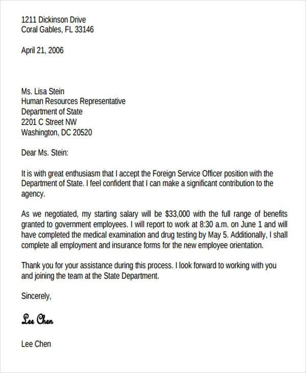 Job Offer Acceptance Letter. Thank You Letter Accepting The Job ...