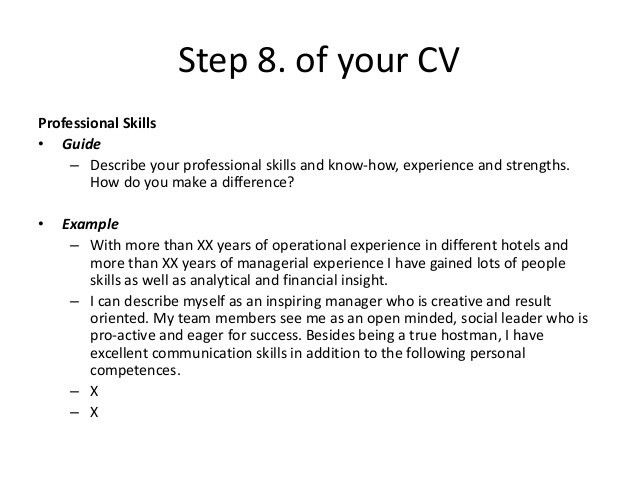 resume step by step guide