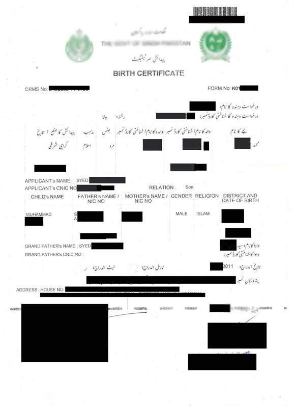 Sample Birth Certificate. Birth-Certificate-Examples-Birth ...