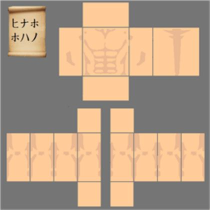 Cool Shirt Template - ROBLOX