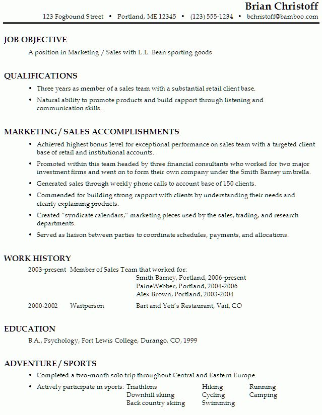 good resume sample. resume examples job objectives marketing job ...