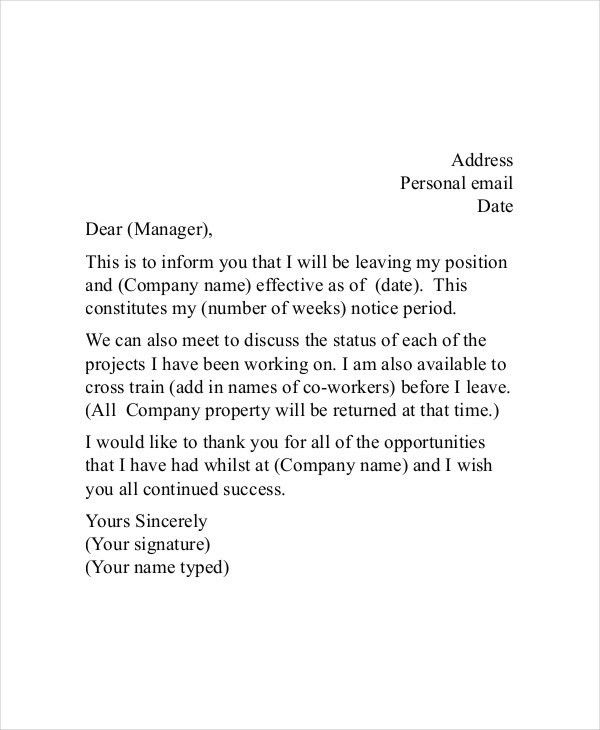 Appreciative Resignation Letter - 7+ Free Word, PDF Documents ...