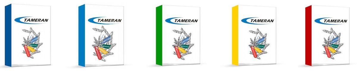 Document Imaging Software | ImagePrep | Tameran
