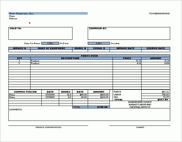 Plumbing Receipt Template – 8+ Free Word, Excel, PDF Format ...