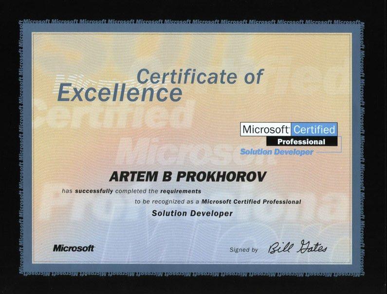 Artem Prokhorov's certification