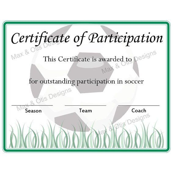 free printable soccer participation certificate | Soccer ...