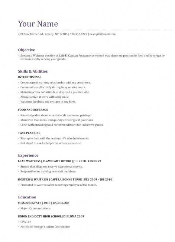 Resume For Server Position – Resume Examples