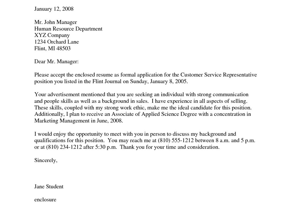 cover letter short professional resume and cover letter writers ...