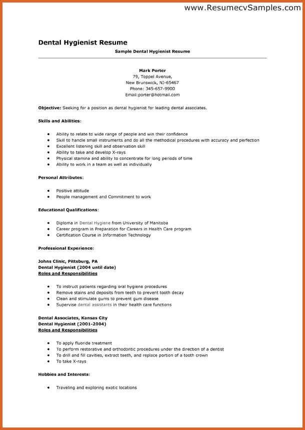 example of resume summary dental hygienist resume objective dental ...