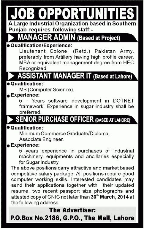 Manager Admin Job, Lahore Industrial Organization Job, Assistant ...