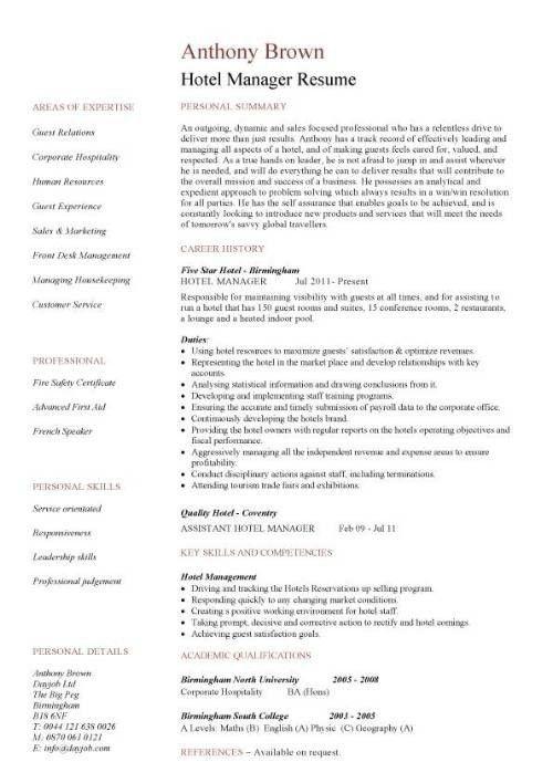 resume sample hospitality hospitality resume sample writing guide