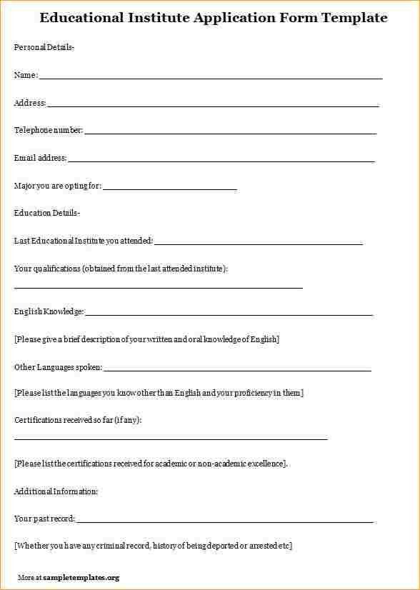 Admission form format - Business Proposal Templated - Business ...