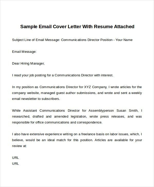 Sample Email Cover Letter Template. Accounting Internship Cover ...