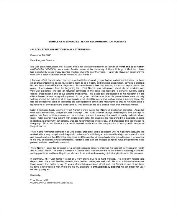 Sample Recommendation Letter from Professor - 7+ Examples in Word, PDF