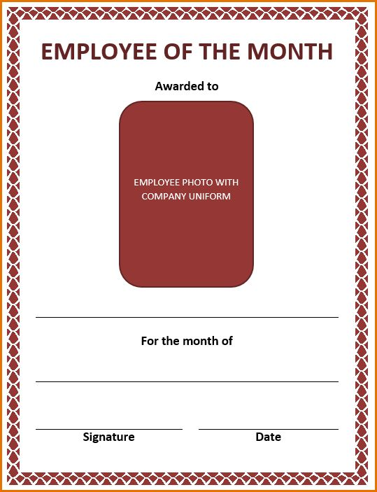 7+ employee of the month certificate template | Job Resumes Word