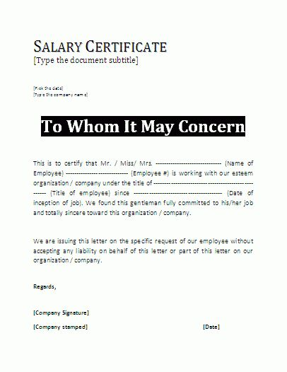 Sample Request Letter To Hr For Salary Certificate - Cover Letter ...