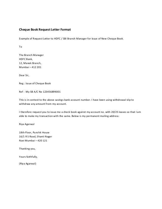 Request letter format college