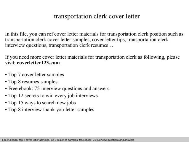 Transportation Clerk Cover Letter